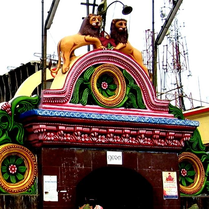 The Chandi temple