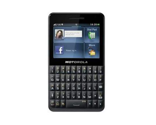 Motorola EX 226 Licorice