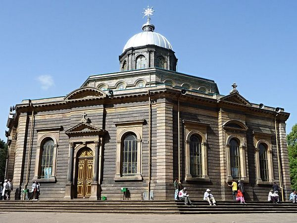 St George Cathedral in Addis Ababa
