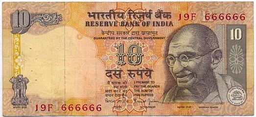 The ten rupee note
