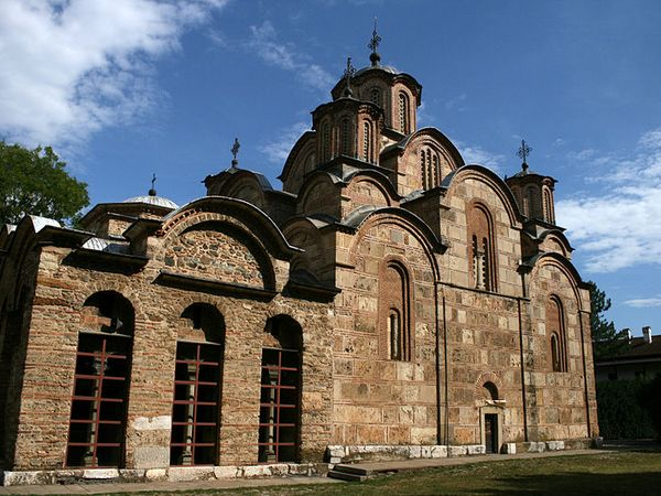 Monastery Gracanica, part of the medieval monuments in Kosovo