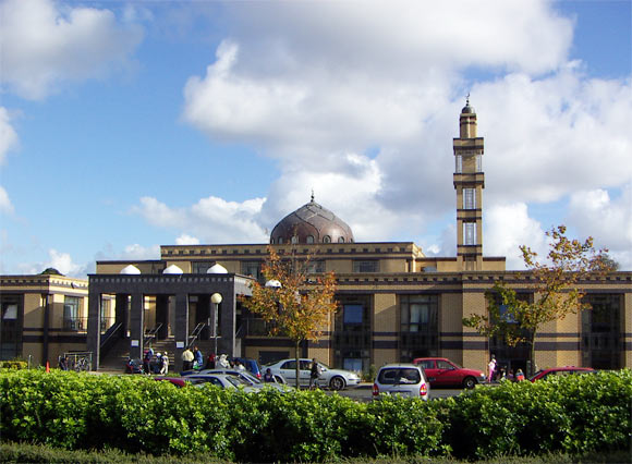 Islamic Cultural Centre Ireland in Clonskeagh, Dublin, Ireland