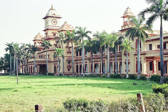 Electrical engineering department building, IT-BHU