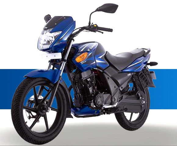 TVS Flame DS125