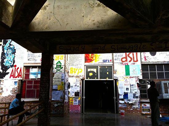 School of languages, JNU, New Delhi