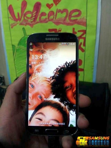 Samsung Galaxy S IV: RUMOUR round up