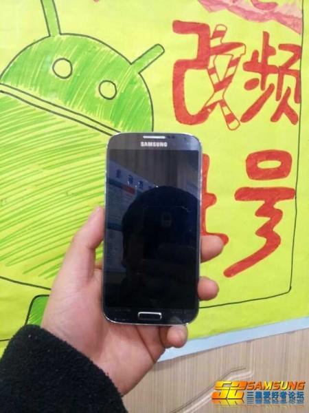 Samsung Galaxy S IV: RUMOUR round up