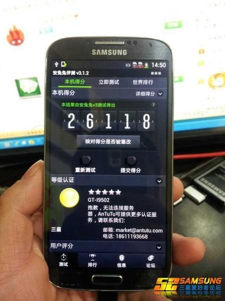 Samsung Galaxy S IV: RUMOUR round