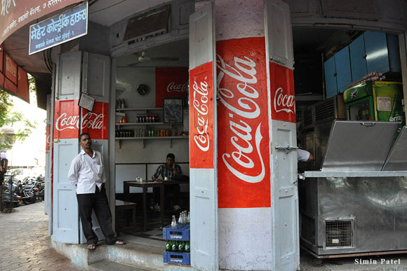 Meher Cold Drink House