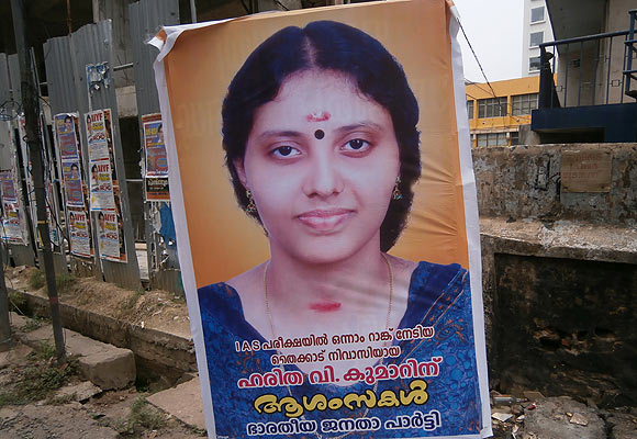 A board of congratulations outside Haritha's home in Thiruvanathapuram