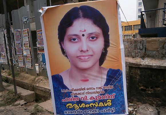 A board of congratulations outside Haritha's home in Thiruvanathapuram
