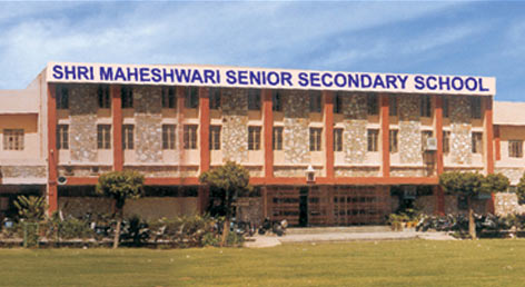 Maheshwari Senior Secondary School, Jaipur where Prakhar studied till Class 12