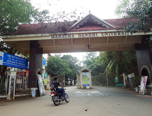 The Mahatma Gandhi University in Kottayam