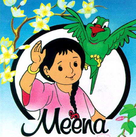 Poster of Meena, India's first animation film