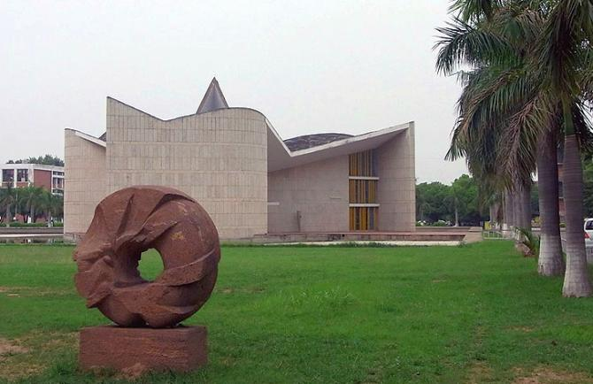 Gandhi Bhawan at Panjab University