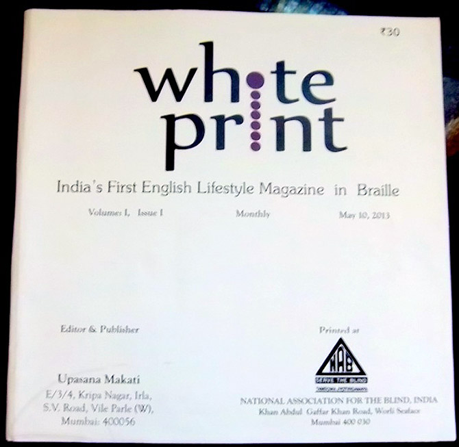 Cover of White Print's first edition launched in May 2013