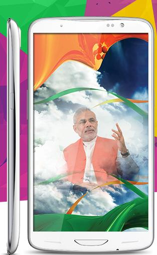 Smart NAMO: The Narendra Modi smartphone is here!