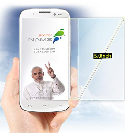 Smart NAMO: The Narendra Modi smartphone is here!