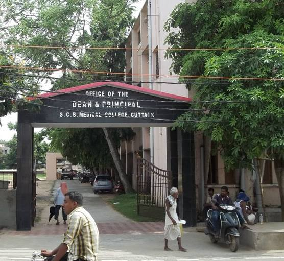 The Sriram Chandra Bhanja Medical College, Cuttack