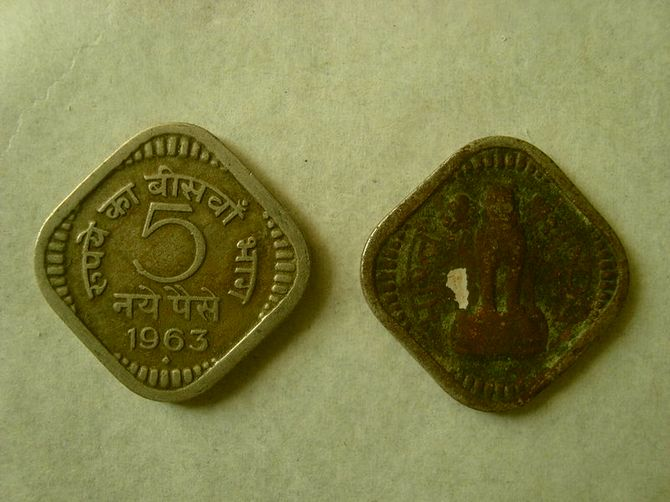 2. You held 5 paise coins and actually used them!
