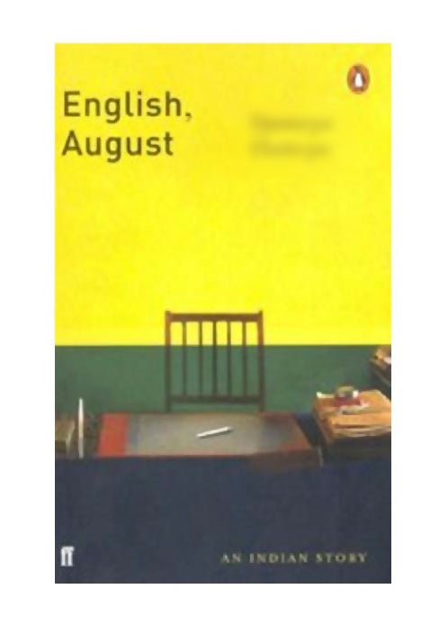 4. His book <I>English, August: An Indian Story</I> was made into a film. Who is he?