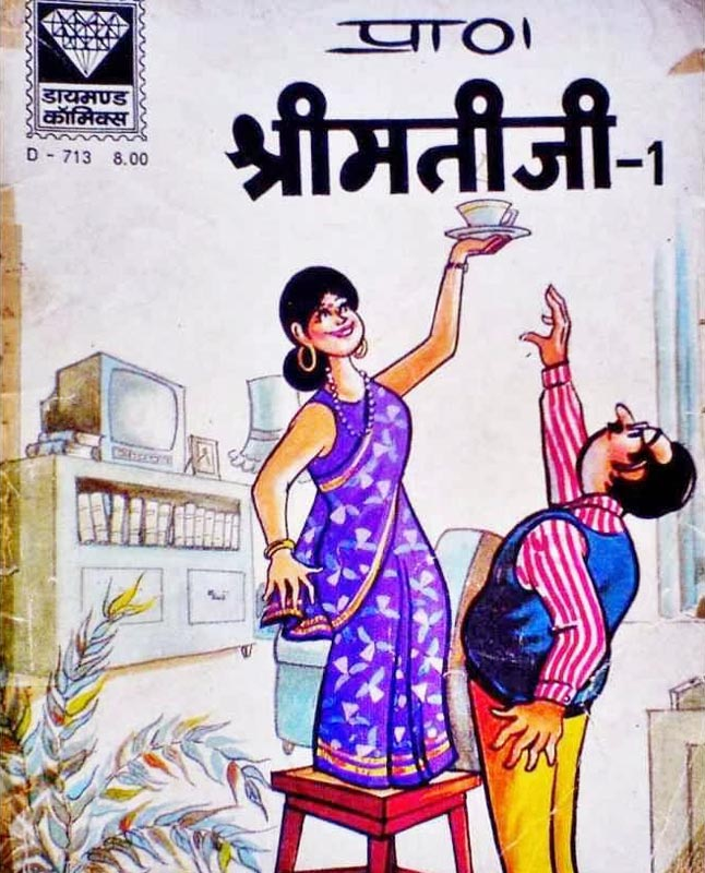The witty, thrifty Shrimatiji was a hit several female readers of the '70s.