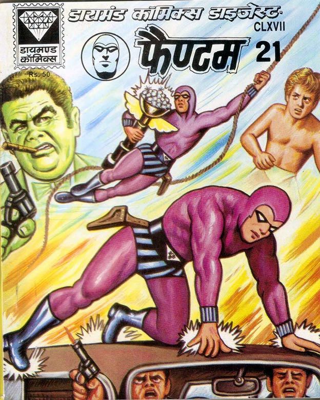 Diamond Comics that eventually began publishing Pran's works primarily sold reprints and translated Western comics such as Phantom