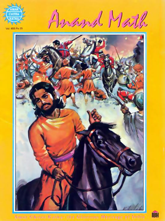 An adaptation of Anandamath titled 'Anand Math' published by Amar Chitra Katha
