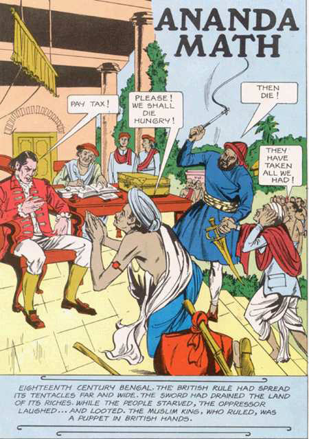 A scene from Chatterjee's novel adapted by Amar Chitra Katha
