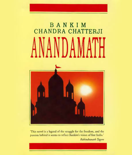 The book tells the story of how fakirs and sannyasis contributed to the country's freedom movement.
