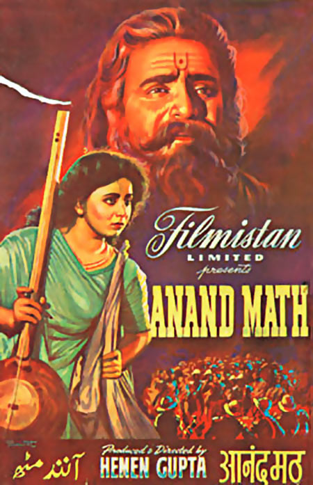 The novel was adapted into a film by the same name.