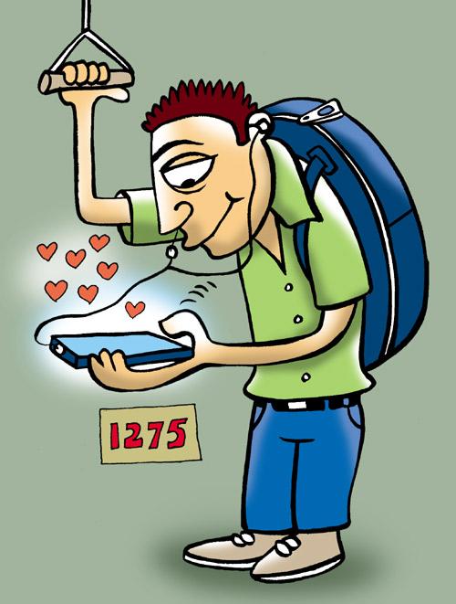 Uttam's take: Aam aadmi's Valentine's Day
