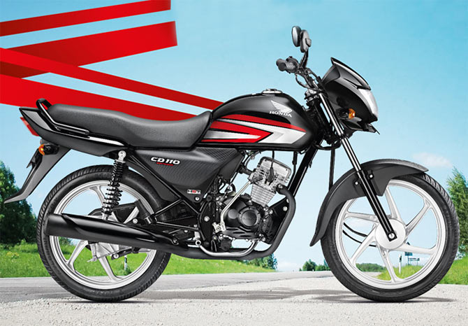 This is the cheapest Honda bike in India