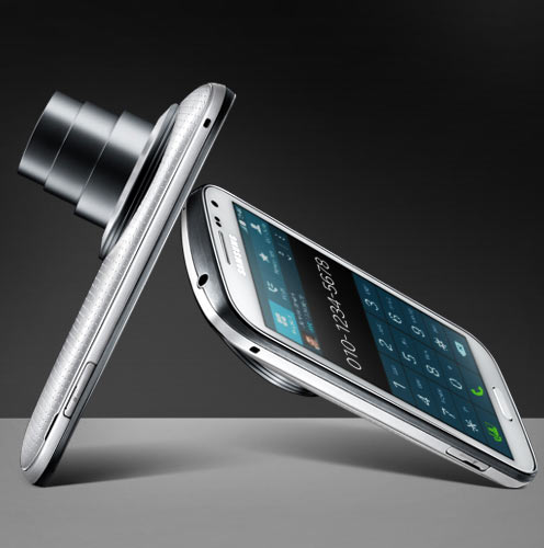 Give up already! Samsung's new camera phone is botched up