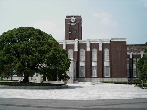Kyoto University, Japan.