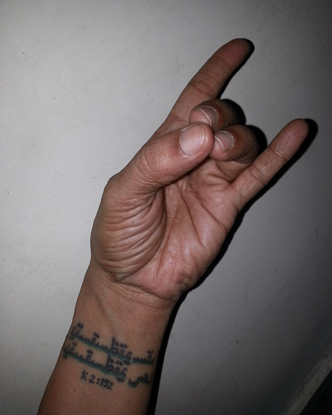 Apaan mudra (Downward flowing energy hand gesture)