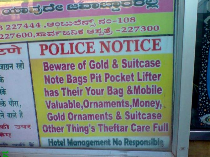 Really Funny English Signboards Rediff Getahead