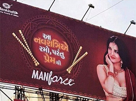 Manforce condom poster