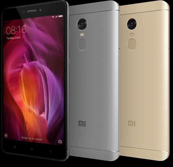 Redmi Note 4: The price is the winner