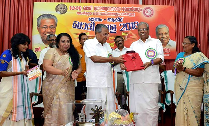 Hanan Hamid thanks chief minister Pinarayi Vijayan