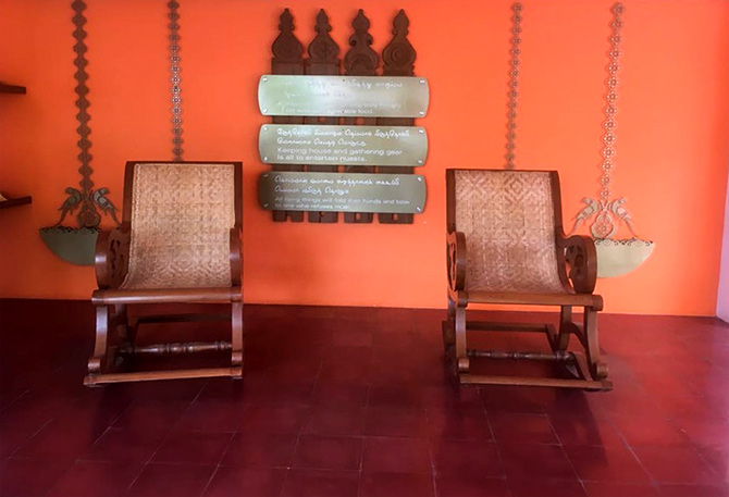 Paati veedu: waiting area