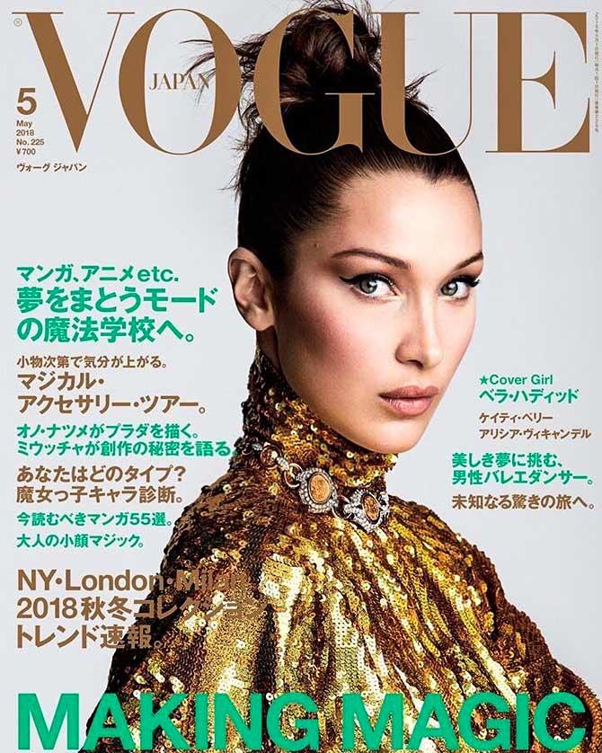 Black Vogue Fashion Editor