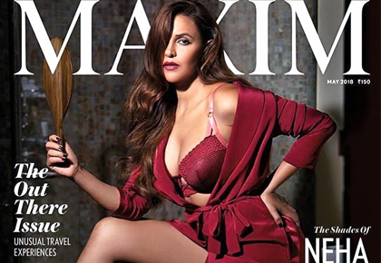 Latest News from India - Get Ahead - Careers, Health and Fitness, Personal Finance Headlines - Undeniably sexy: Neha Dhupia's steamy cover will make you gasp