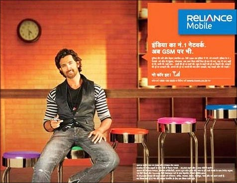 Hrithik Roshan in an advertisement for Reliance Mobile