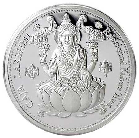 A Laxmi silver medallion