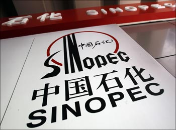The company logo of Sinopec Corp.