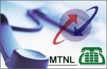 MTNL logos