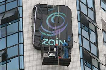 The Zain offices
