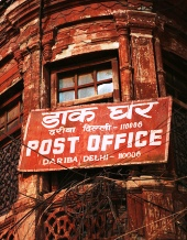 A post office
