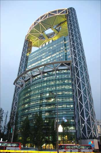 The Samsung Tower.